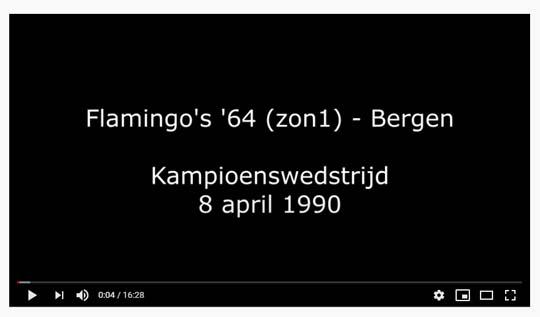 kampwed1990