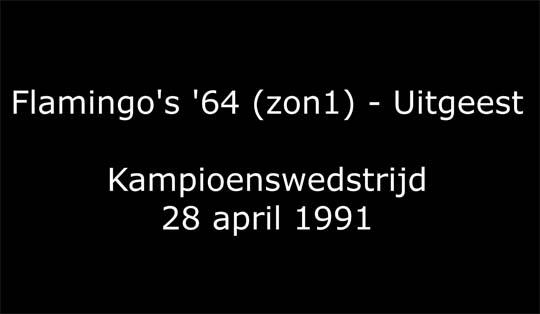 kampwed1991